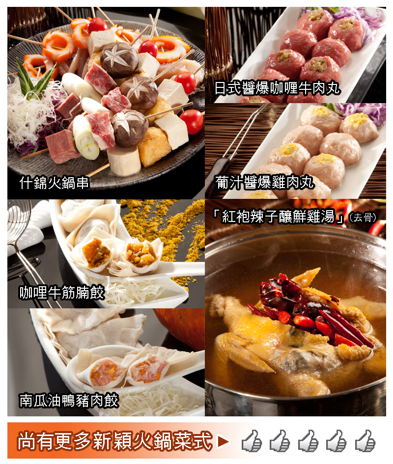 Go to menu